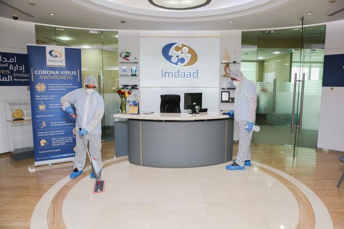 imdaad-isnaad-disinfection