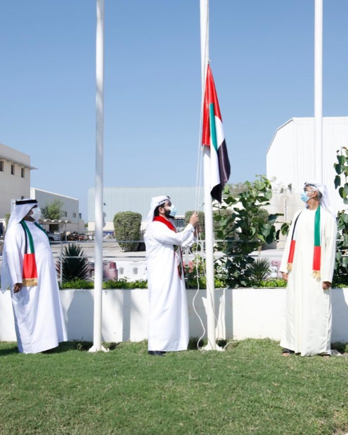 UAE Flag Day Celebration